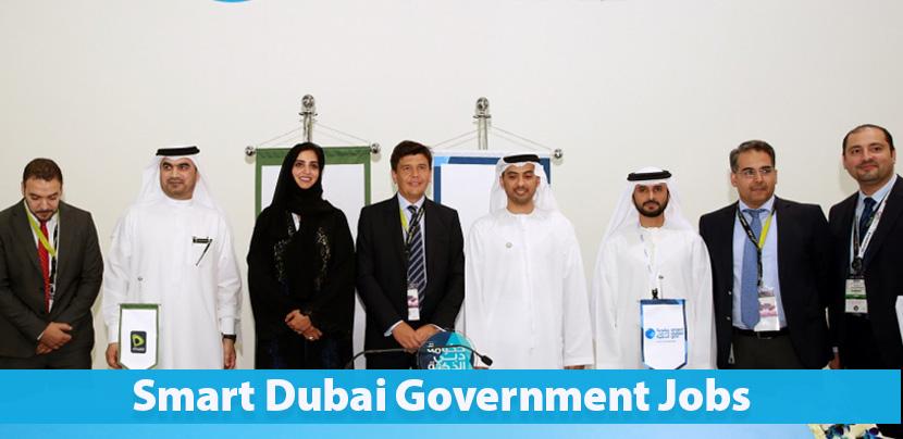 Smart Dubai Government Careers and Jobs