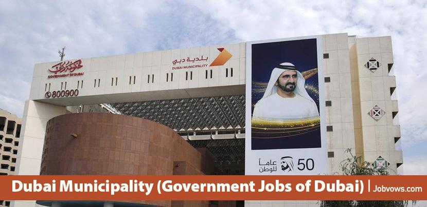 Jobs & careers in dubai municipality